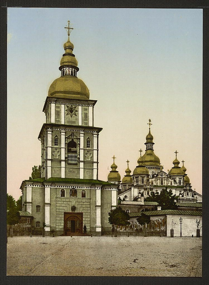 19thcentury001 188 Russian Cities In the XIX Century
