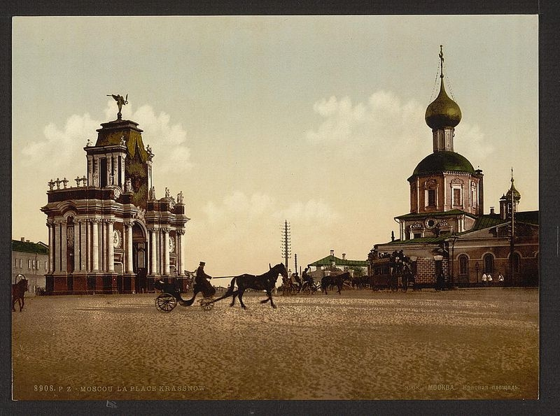 19thcentury001 224 Russian Cities In the XIX Century