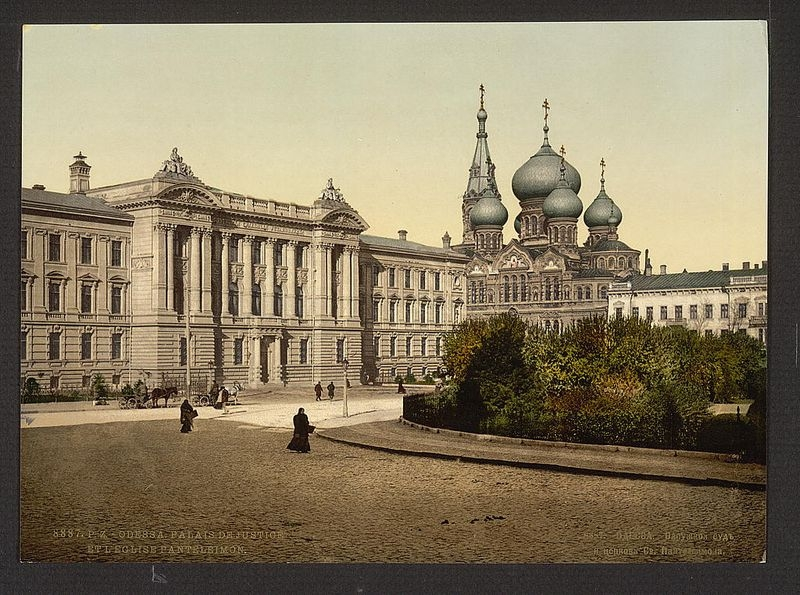 19thcentury001 228 Russian Cities In the XIX Century