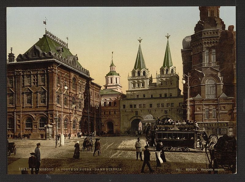 19thcentury001 242 Russian Cities In the XIX Century