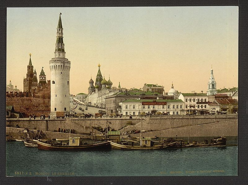 19thcentury001 251 Russian Cities In the XIX Century
