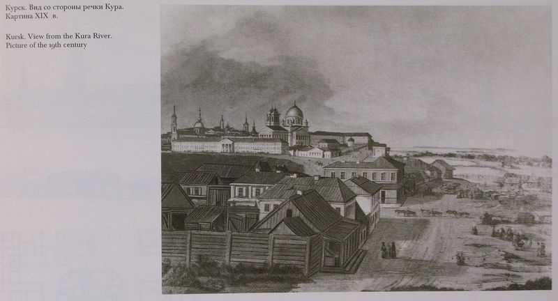 19thcentury001 50 Russian Cities In the XIX Century