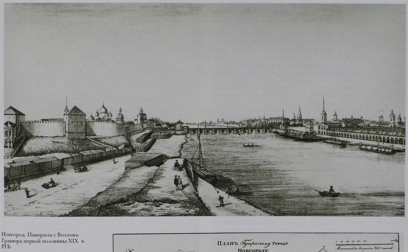 19thcentury001 53 Russian Cities In the XIX Century