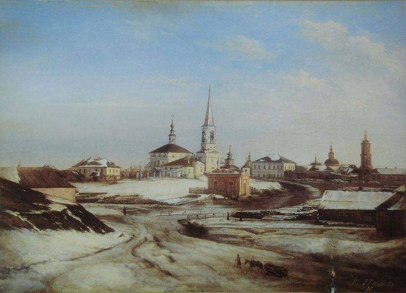 19thcentury001 59 Russian Cities In the XIX Century