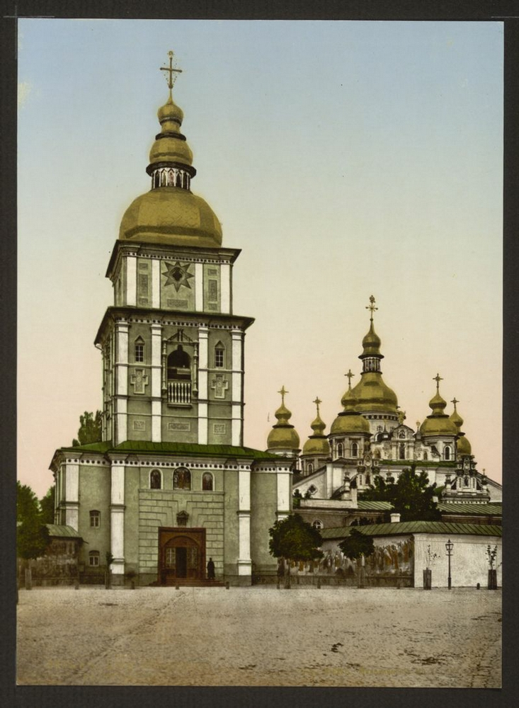 19thcentury001 78 Russian Cities In the XIX Century
