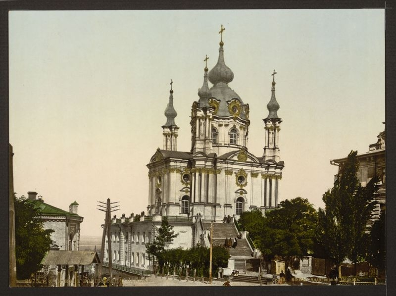 19thcentury001 95 Russian Cities In the XIX Century