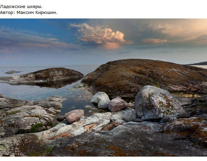Russian North In Photographs