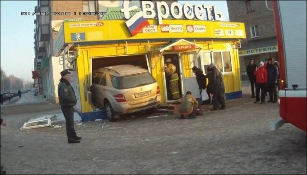 News From Russian Roads, Part 50