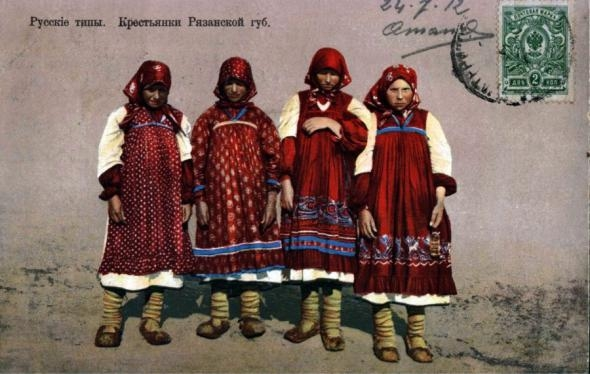 People of the Russian Empire