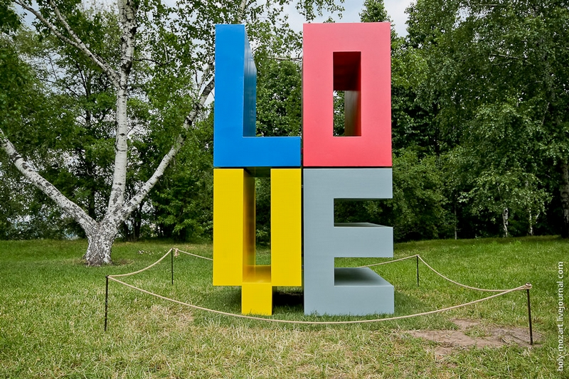 Kiev Art Projects