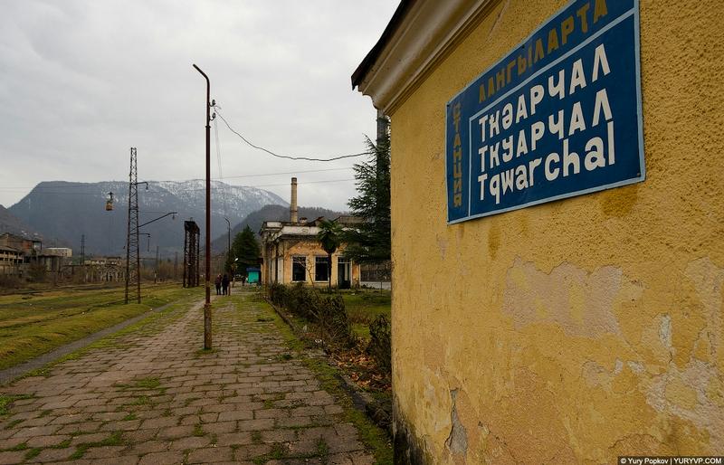 Abkhazian Silent Hill