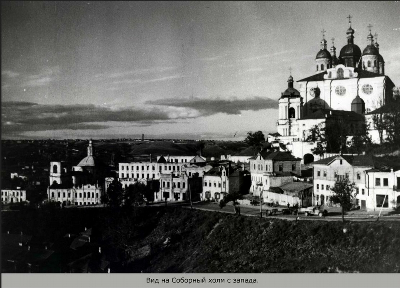 Life As It Was In Occupied Smolensk, Part II