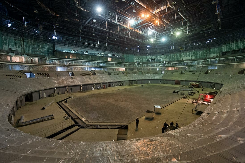 Olympic Games 2014: Preparations Continue