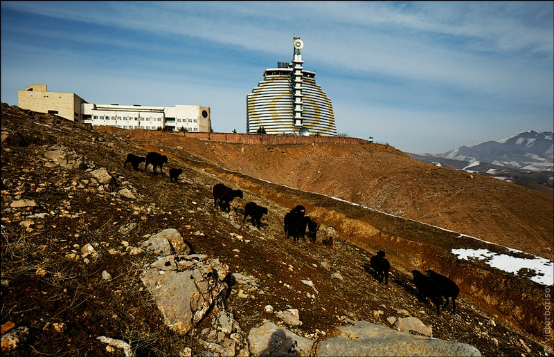The Solar Furnace Of Uzbekistan