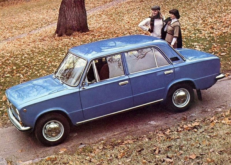 Soviet Cars Advertising, Part II