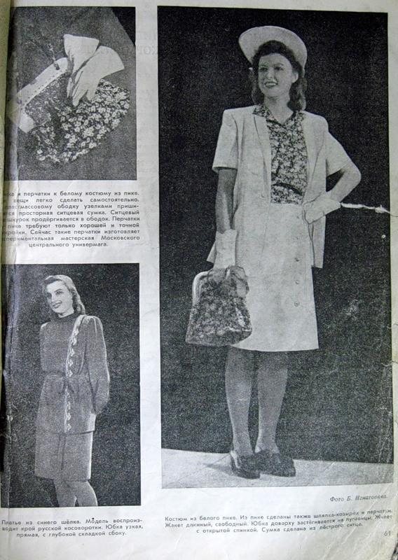 Época dorada del Socialismo - Página 5 Sovietfashon003-11