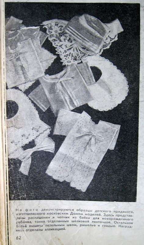 Época dorada del Socialismo - Página 5 Sovietfashon003-12