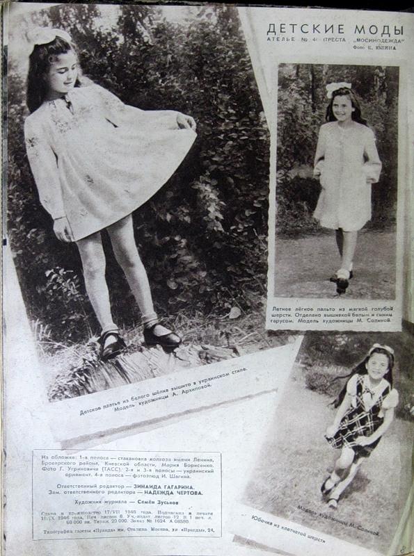Época dorada del Socialismo - Página 5 Sovietfashon003-19