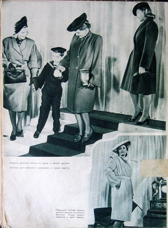 Época dorada del Socialismo - Página 5 Sovietfashon003-6