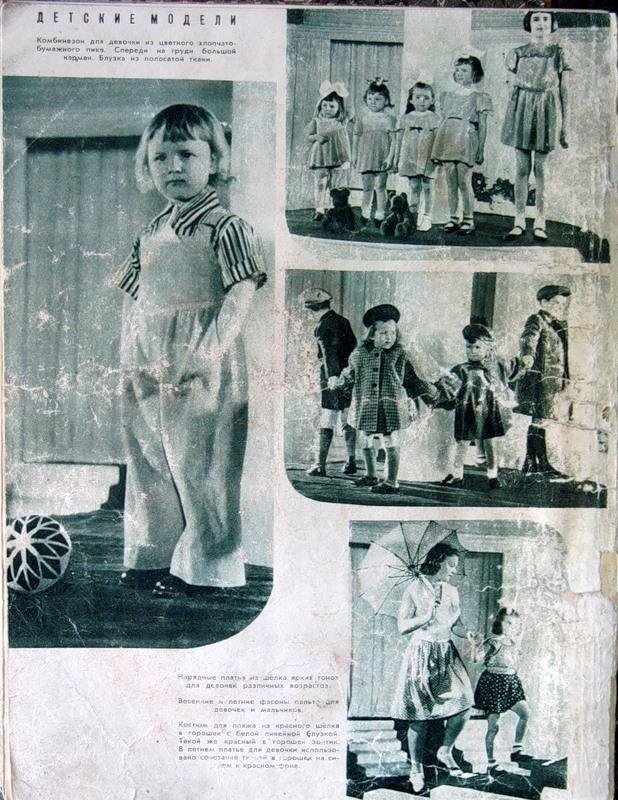 Época dorada del Socialismo - Página 5 Sovietfashon003-8