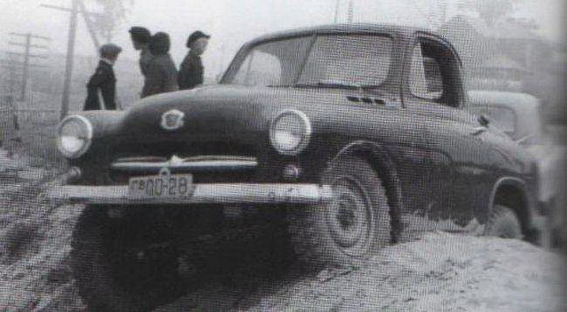 First Proven SUV in the World
