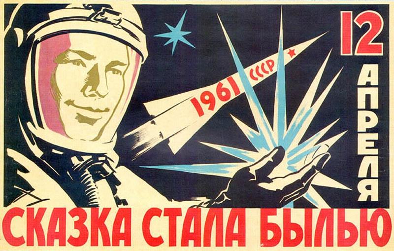 Vladímir Ivánovich Vernadski descubridor de la biosfera, teorico de la ciencia ética y social de cosmismo ruso y cientifico de la URSS Spaceiscallingforyougagarin-4