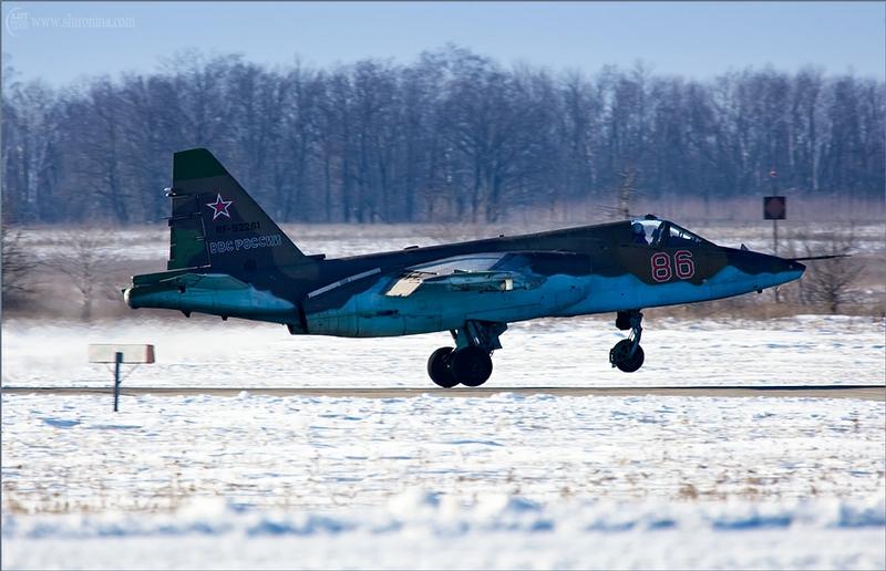 The Pilot Retraining Center In Lipetsk