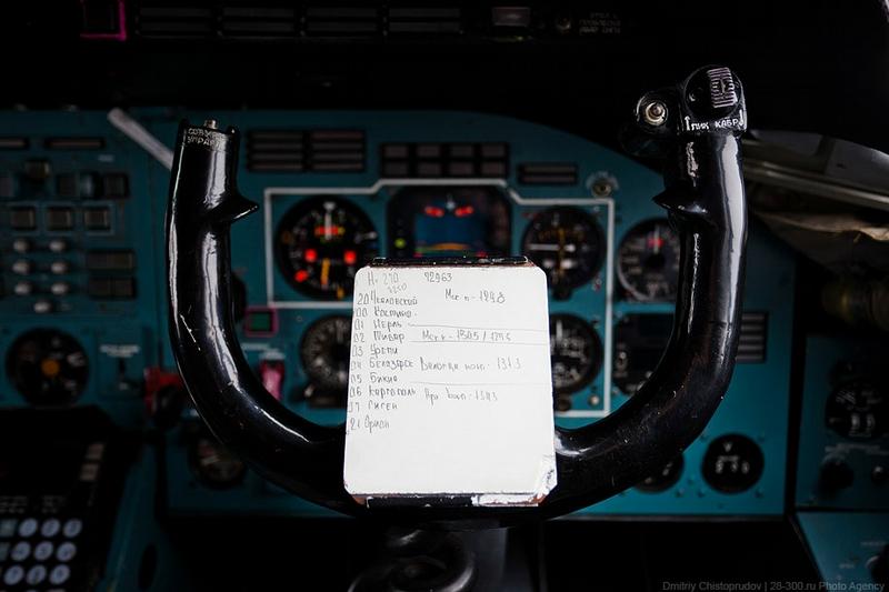 On Board An-72