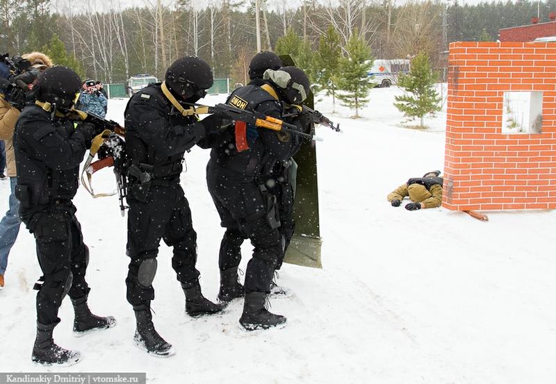 Specifics of SWAT Service