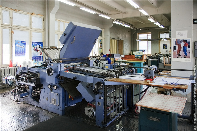 Printing Booklets In ITAR-TASS Typography