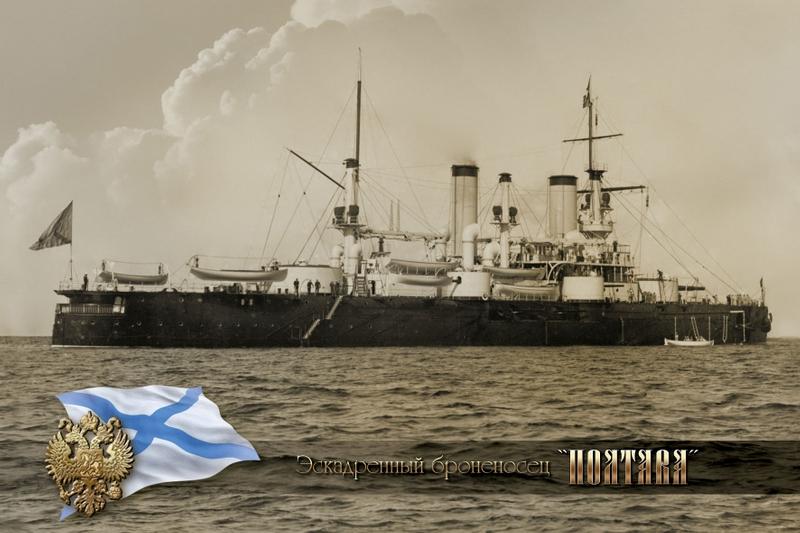 Ships Of Imperial Fleet, Part II