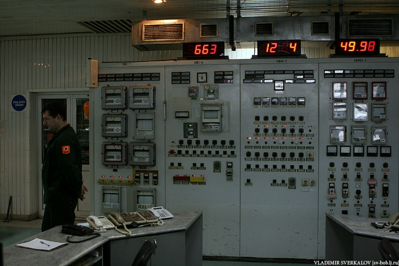 Another Tour Of The VAZ Heating Plant