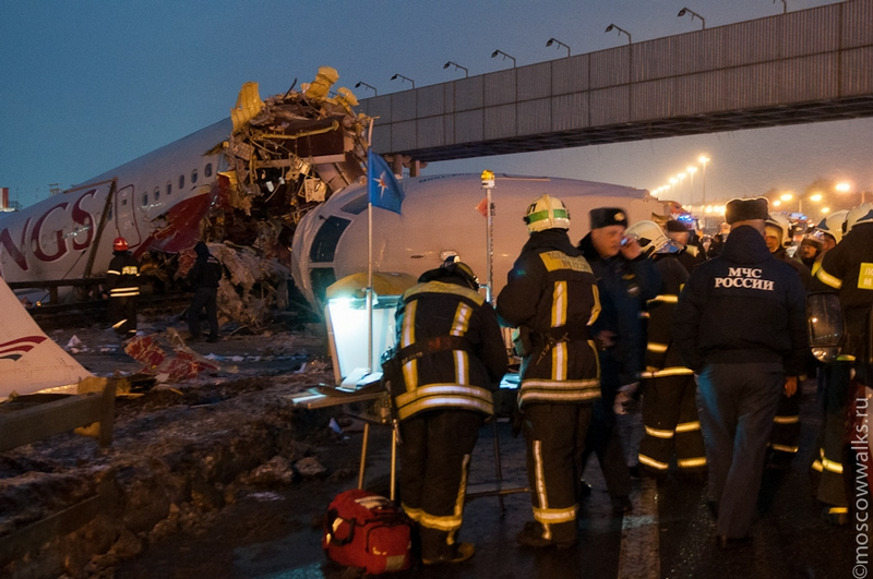 Tu 204 Crashes In Moscow