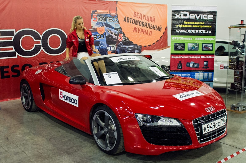 Tuning Show In Moscow