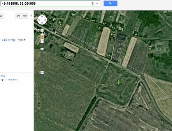 UFO Signs In Russia?