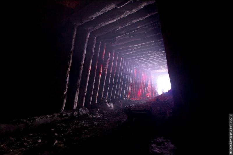 Underground Christmas Party