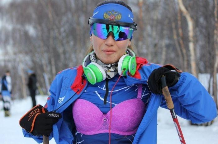 Unusual Biathlon Uniform
