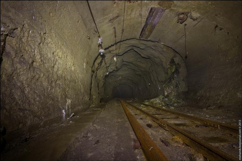Old Mine Turns Into a Secret Plantation