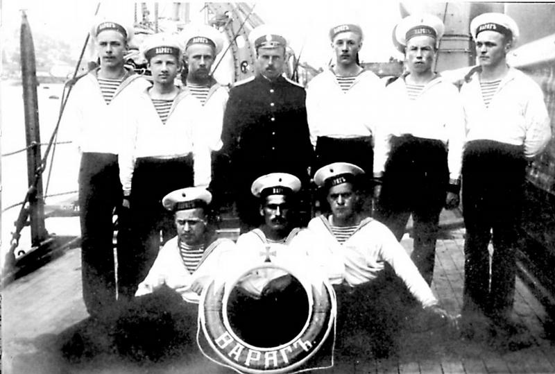Russian Cruiser Varyag