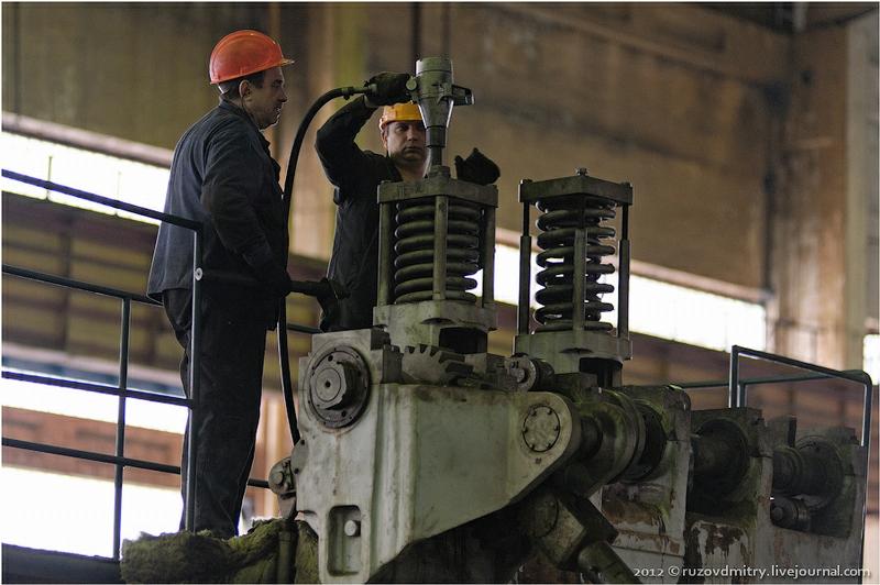 VAZ Heating Plant