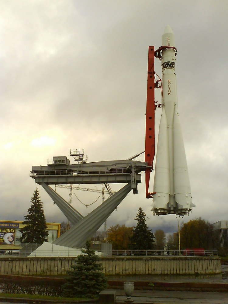 Space Rocket Monument In Moscow