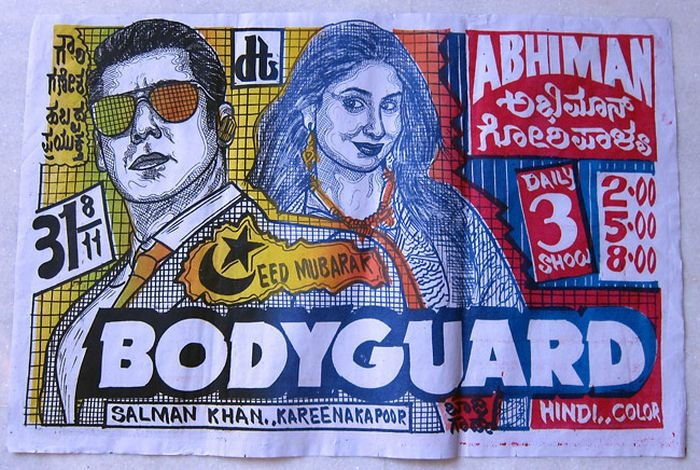 Movie Posters from India