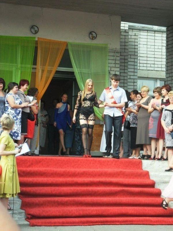 Russian Girl Prоm Dress