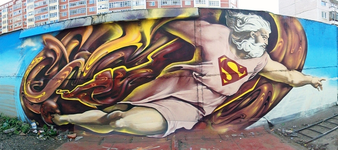 The Best Of Russian Street Art