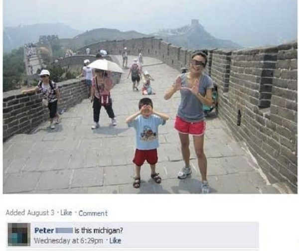 Facebook Needs А Filter For Stupidity