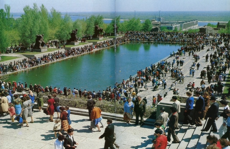 Soviet City of the 80s