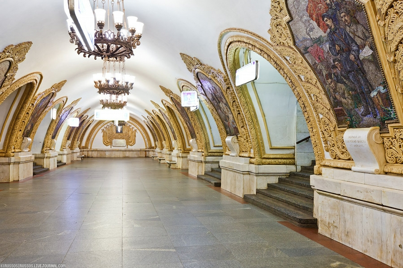 Three Metro Stations Under The Badge Of Kiev