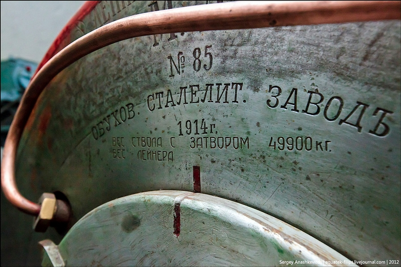 The 30th Turret Battery Or Fort Maxim Gorky-I