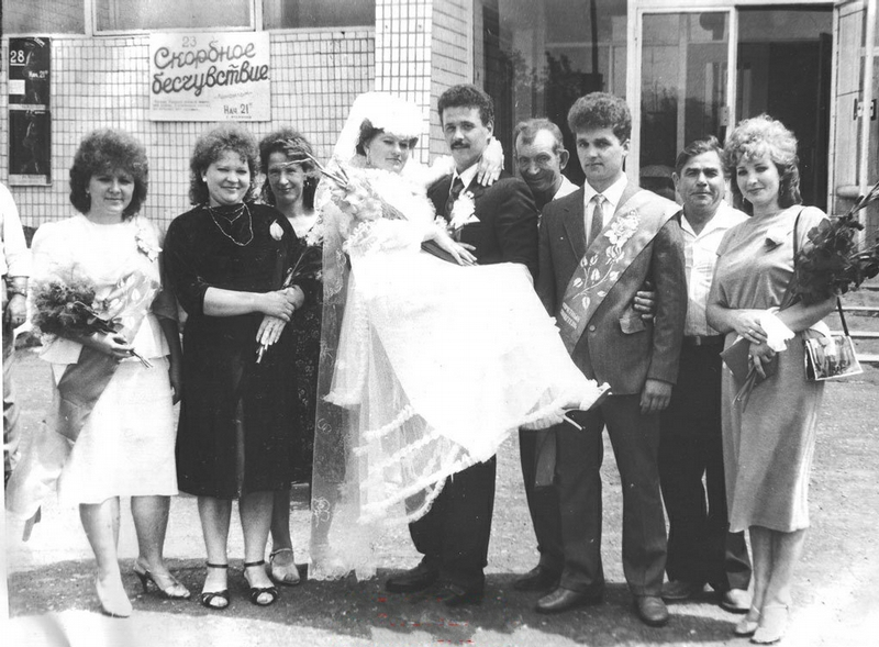 Faces of Soviet Weddings