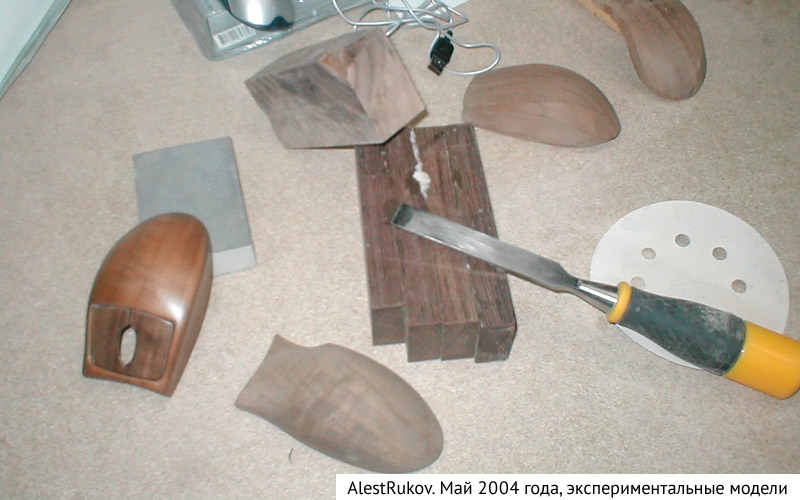 How Wooden Mice Are Made